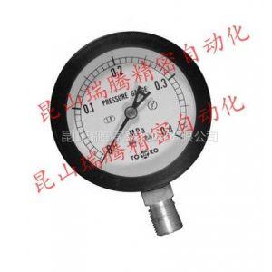 供应不锈钢压力表BL-AT-R3/8-75mmx0.4Mpa|TOKO东洋計器压力表