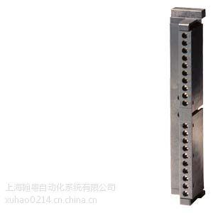 供应西门子20针接线端子6ES7392-1AJ00-0AA0