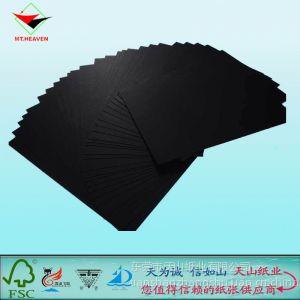 供应湖南黑卡纸 板纸厂家供应黑板纸灰卡纸白纸板