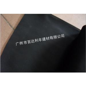 供应供应三元乙丙橡胶卷材