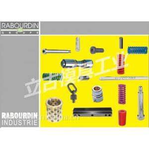 供应RABOURDIN定位稍REF2002|精密五金模具配件|模具标准件