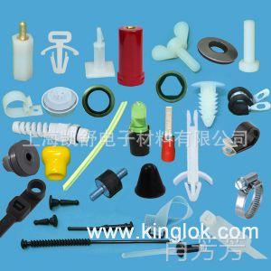 专业供应PG制螺纹多孔塑料电缆接头 金属塑料闷盖  堵头 气动接头