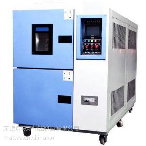 供应冷热冲击试验箱,无锡高低温试验箱,无锡高温试验箱