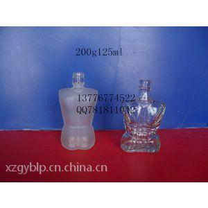 供应100-125毫升人体瓶 南元春瓶 香港保健酒 精品销售