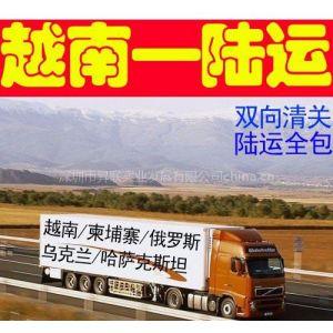 提供国际海运,越南专线货车运输,全包清关.