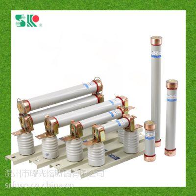 供应RN1-10KV-10A型户内高压限流熔断器厂家