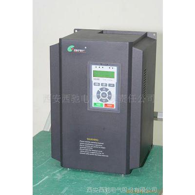 供应  CFC610-4T0007G 0.75KW通用型变频器