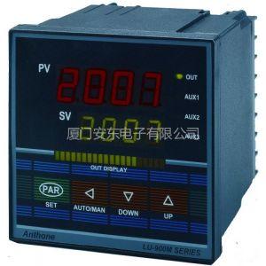 供应LU-960H智能程序分段限幅PID调节仪