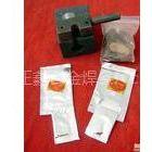 供应硅钙型烧结焊剂