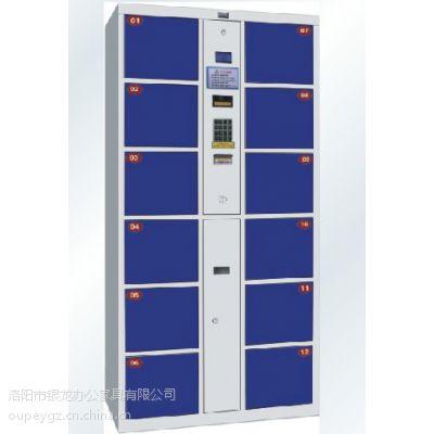 辽宁电子存包柜价格,辽宁超市自助存包柜厂家,盘锦钢制电子寄存柜