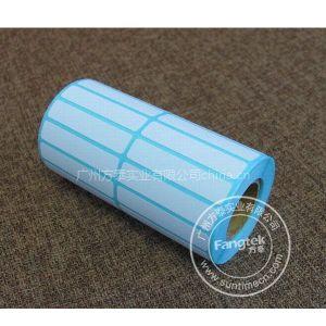 条码标签纸 热敏标签纸 40*20*800
