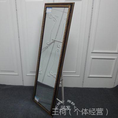 润发简约穿衣镜 试衣镜子 支架镜 全身镜 落地镜子带支架欧式