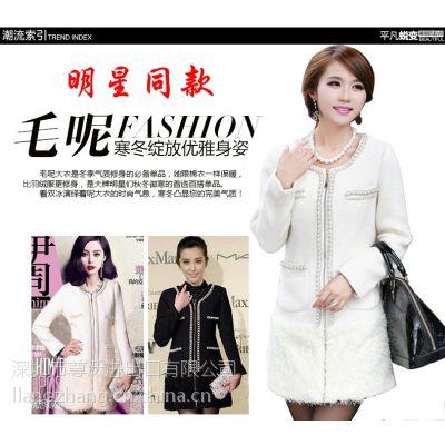 外贸原单女装 秋冬新款韩版粗花呢大衣中长款钉珠小香风毛呢外套