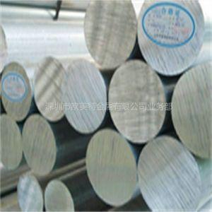 供应LY12铝合金棒 2A12铝棒 大小口径铝棒材 2A12铝方棒