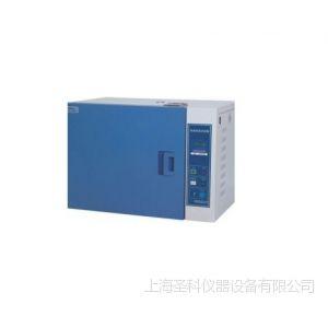 供应上海一恒DHP-9052电热恒温培养箱 上海圣科签约总代理