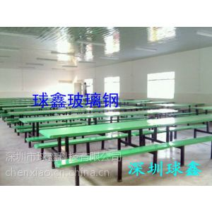 供应供应食堂、学校、餐厅、超市门口等摆放的餐桌餐椅