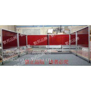 供应供应默邦 电焊光隔离屏风,防辐射门帘