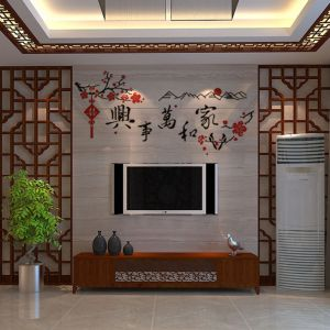 供应电视墙沙发墙亚克力墙贴卧室立体水晶墙贴 诚招经销商