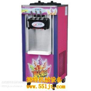 供应合肥冰淇凌机哪有卖合肥冰淇凌机全国联保