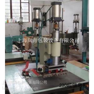 上海厂家低价转让二手高周波皮革压花机