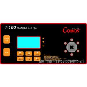 供应Conos技友牌扭力测试仪T-100-全新多功能测试扭矩
