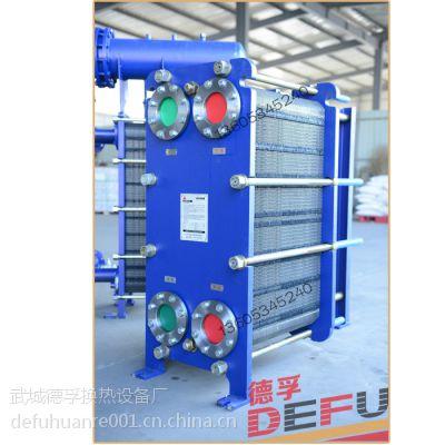 供应供应武城县德孚BR1.0板式换热器/BR板式冷却器/热交换器不锈钢