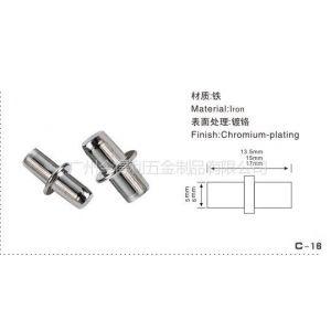 供应【厂家直销】多款板托 5MM中轴隔板钉 家具配件