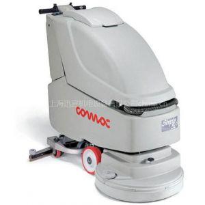 供应Simpla 50 BT 手推式全自动刷地机  高美电动自走洗地机Simpla50BT
