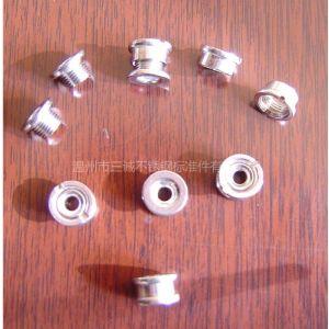 供应自行车曲柄链轮对锁螺丝、吊耳螺丝螺帽、温州对锁螺丝批发、温州自行车螺丝