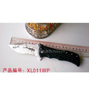 供应阳江工艺刀xl-011wp