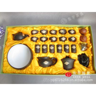 供应正品宜兴紫砂茶具 陶瓷茶具 25件紫砂茶壶礼品茶具套装特价