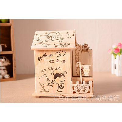创意房子造型手工存钱罐,创意木质摆饰,送女朋友的小礼物