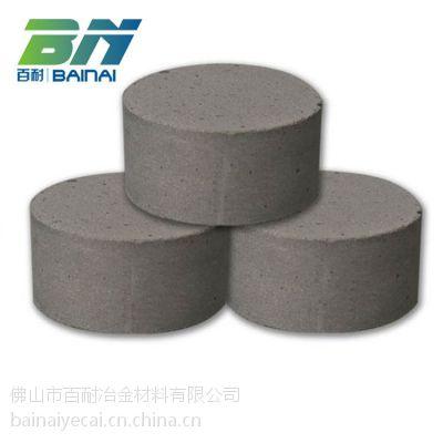 厂家直供铝合金添加剂系列锰剂 质量保证 欢迎订购