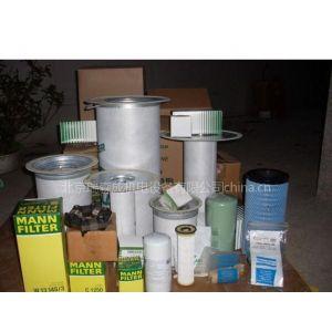 供应空压机配件/空压机维修与保养
