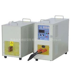 供应机器转动轴淬火设备|淬火炉|感应加热设备