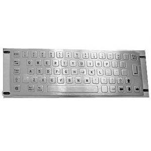 供应重庆金属PC键盘