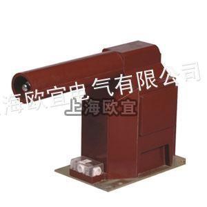 供应JDZX11-35R电压互感器
