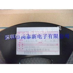 供应供应广濑HRS连接器DF30FC-50DS-0.4V(81)