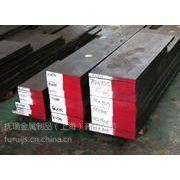 供应KAP88模具钢化学成分、性能
