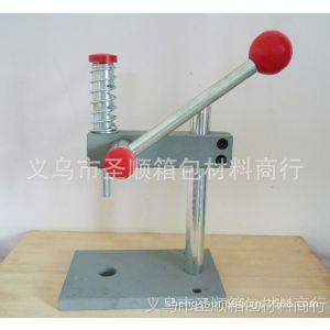 供应多功能手压机器 手工DIY压扣机 包扣机/多种扣都可用