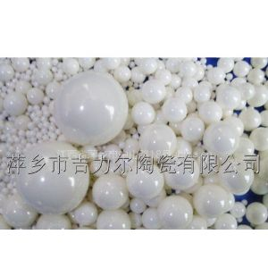 供应95纯氧化锆珠