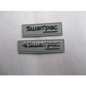 供应PVC胶章,PVC商标,PVC鞋标,天鹅牌,软胶商标,服装商标,软胶胶章