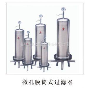供应长宏供应:过滤器,微孔过滤器