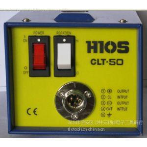 供应CLT-50大功率电源、HIOS大功率电源、电源、CLT-50、厂家直销