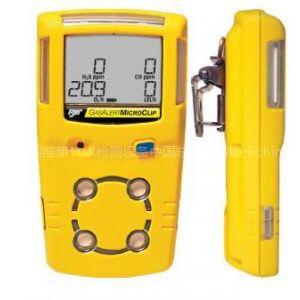 供应BW防水型便携式四合一气体检测仪