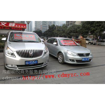 成都国庆自驾租车公司哪家比较好?成都租车旅游服务