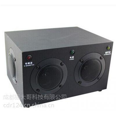 猫大哥MD系列超声波电子猫灭鼠器效果怎么样?驱鼠器有效果吗?电子驱鼠器有用吗?价格是多