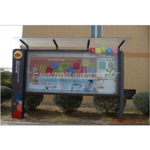 供应广东省-广州市2015年新款宣传栏-宣传栏价格-新款烤漆宣传栏