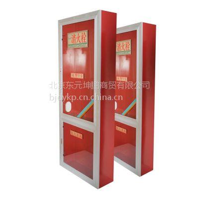 消火栓整套批发 消火栓箱 消防箱 消防器材箱 可定做 厚度 尺寸 不锈钢消火栓