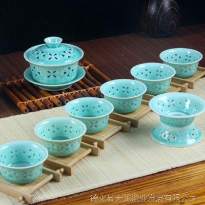 新款青瓷镂空茶具套装陶瓷玲珑功夫品茗杯茶具商务创意礼品定制